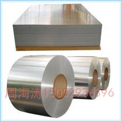 防腐保温铝箔