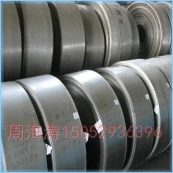 铁材外加工